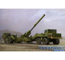 M65 280mm Atomic Cannon Atomic Annie -63522