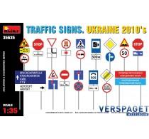 TRAFFIC SIGNS. UKRAINE 2010's -35635