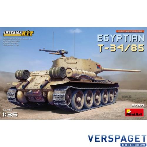 EGYPTIAN T-34/85. INTERIOR KIT -37071
