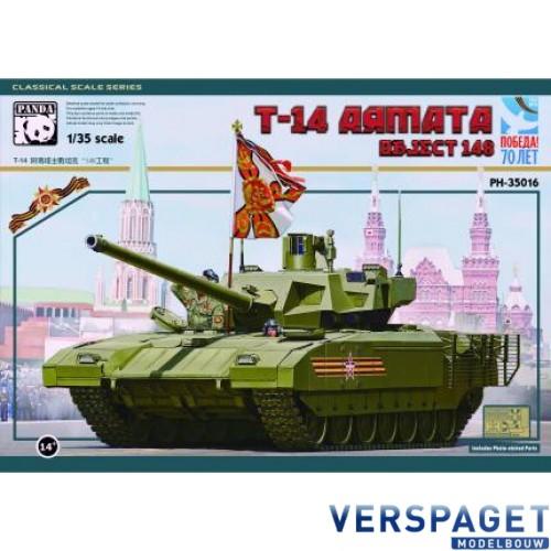 """Russian T-14 """"Armata"""" MBT 1:35. ETA AUGUST.  -PH35016"""
