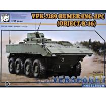 VPK-7289 Bumerang APC (Object K-16) -PH35025