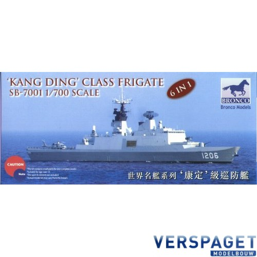Kang Ding Class Frigate-sb7001