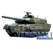 Type 10 Tank Full Option -56037