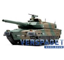 Type 10 Tank Full Option & 3000 Mah Accu