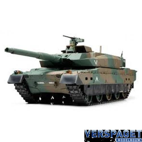 Type 10 Tank Full Option -56037