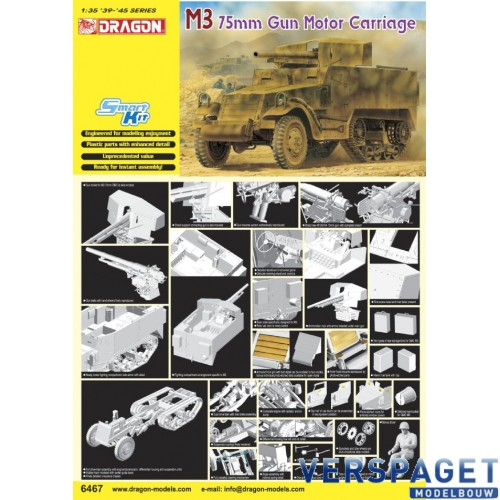 M3 75mm Gun Motor Carriage -6467