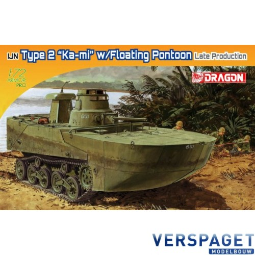 "IJA Type2 ""Ka-mi"" w/Floating Potton Late Production-7486"
