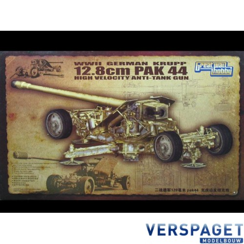 WWII German Krupp 12.8cm Pak 44 High Velocity Anti Tank Gun -l3526