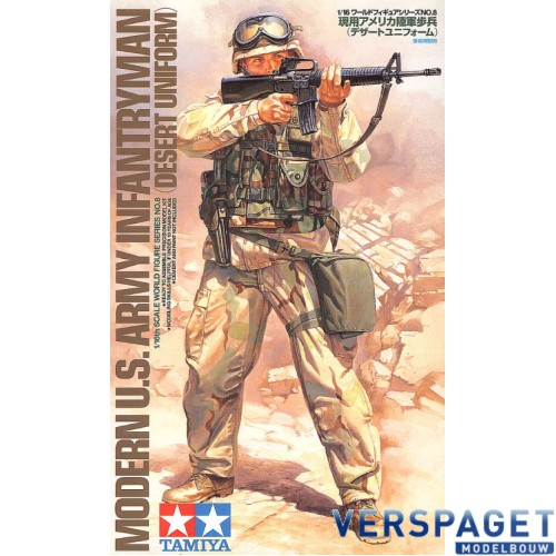 Modern U.S. Army Infantryman -36308