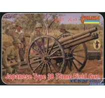 Japanese Type 38 75mm Field Gun -176