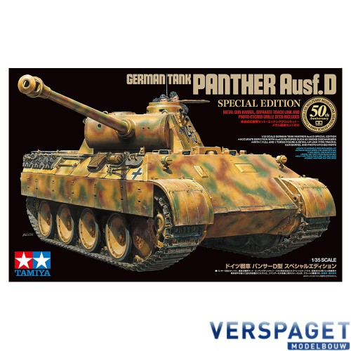 German Tank Panther Ausf.D Special Edition -25182