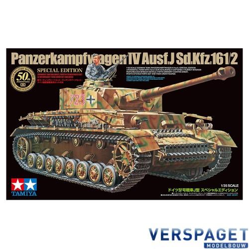 German Tank Panzerkampfwagen IV Ausf.J Special Edition -25183