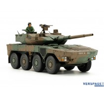 Japan Ground Self Defense Force Type 16 Maneuver Combat Vehicle -32596