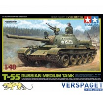 T-55 Russian Medium Tank -32598