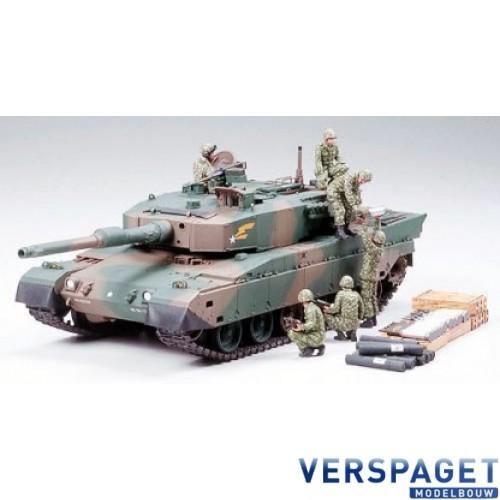 JGSDF Type 90 Tank - Ammo Loading Crew -35260