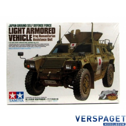 light armored vehicle japan ground -35275