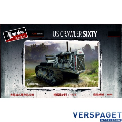 US Crawler SIXTY -35006