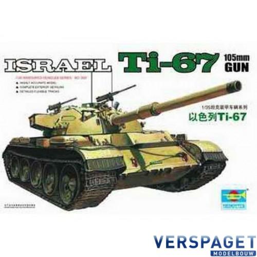 ISRAEL Ti-67 105mm GUN -00339