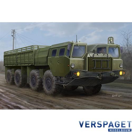 MAZ-7313 Truck -01050