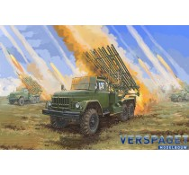 Soviet 2B7R Multiple Rocket Launcher BM-13 HMM -01062