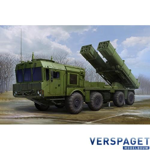 Russian 9A53 Uragan-1M MLRS Tornado-s -01068