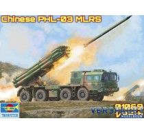 PHL-03 Multiple Launch Rocket System -01069
