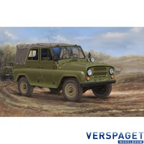 Soviet UAZ-469 All-Terrain Vehicle -02327