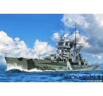Italian Heavy Cruiser Gorizia -05349
