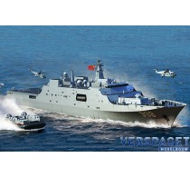 PLA Navy Type 071 Amphibious Transport Dock -06726