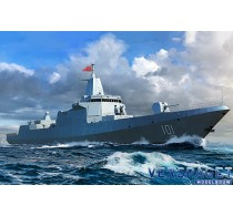 PLA Navy Type 055 Destroyer -06729