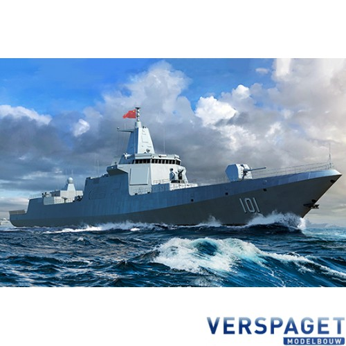 PLA Navy Type 055 Destroyer -06729