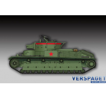Preorder Soviet T-28 Medium Tank (Welded) -07150