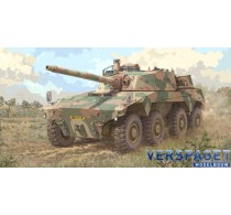 South African Rooikat AFV -09516