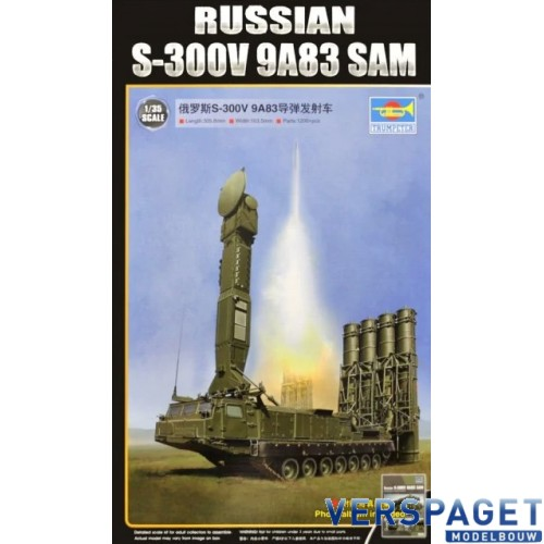 Russian S-300V 9A83 SAM -09519