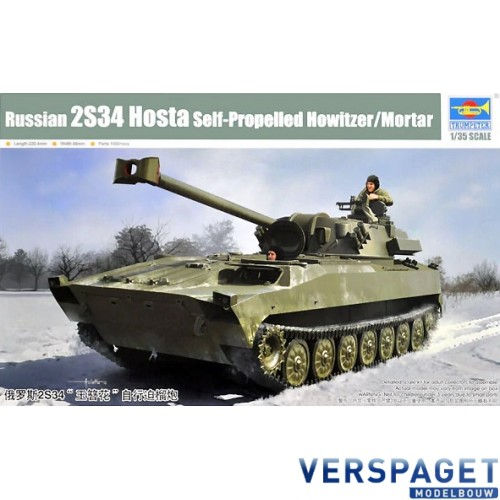 "2S34 ""Hosta"" Self-Propelled Howitzer/Mortar -09562"