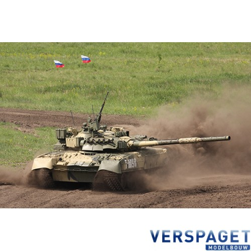 Russian T-80UK MBT -09578
