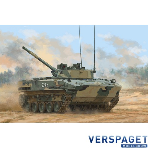 BMD-4M Airborne Infantry Fighting Vehicle -09582