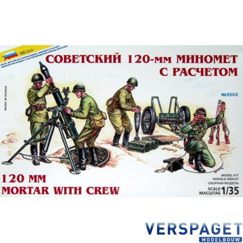 120 mm Mortar with crew -3503