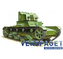 T-26 Soviet tank 1932 -3542