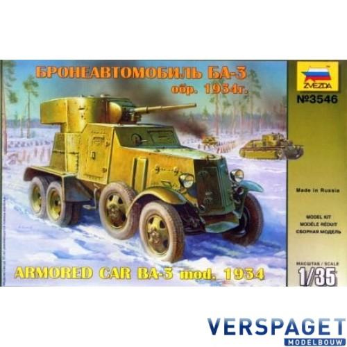 Armored Car BA-3  mod. 1934 -3546