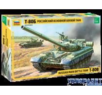 Russian Main Battle Tank T-80B -3590