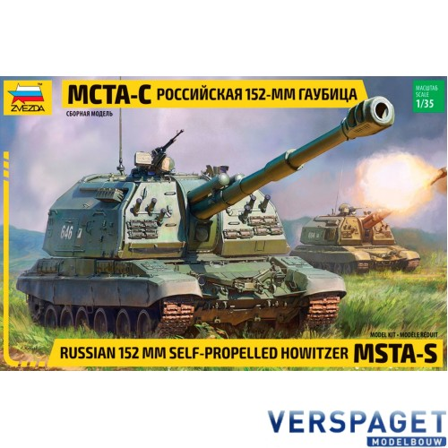 Russian 152 mm Self-Propelled Howitzer MSTA-S -3630