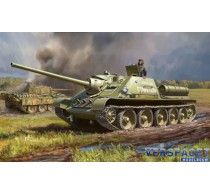 Soviet Tank Destroyer SU-85 -3690
