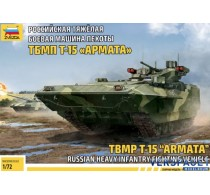 TBMP T-15 Armata Russian Heavy Infantry Fighting Vehicle -5057