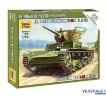 7.5cm Pak 40 w/Heer Gun Crew -6249