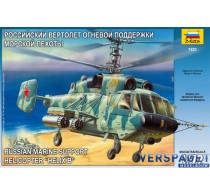 Ka-29 -7221