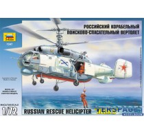 Ka-27 PS rescue helicopter -7247