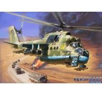 Soviet Attack Helicopter MI-24P -7315