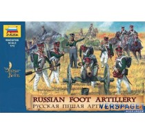 Russian Foot Artillery 1812-1814 - 8022