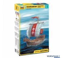 Medieval ship Hansa Kogge - 9018